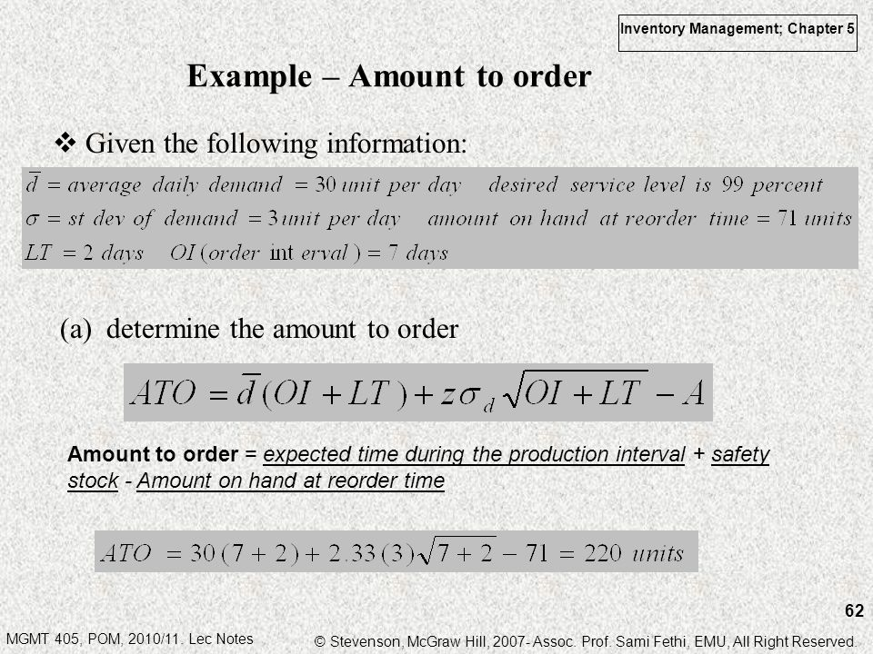 Example – Amount to order