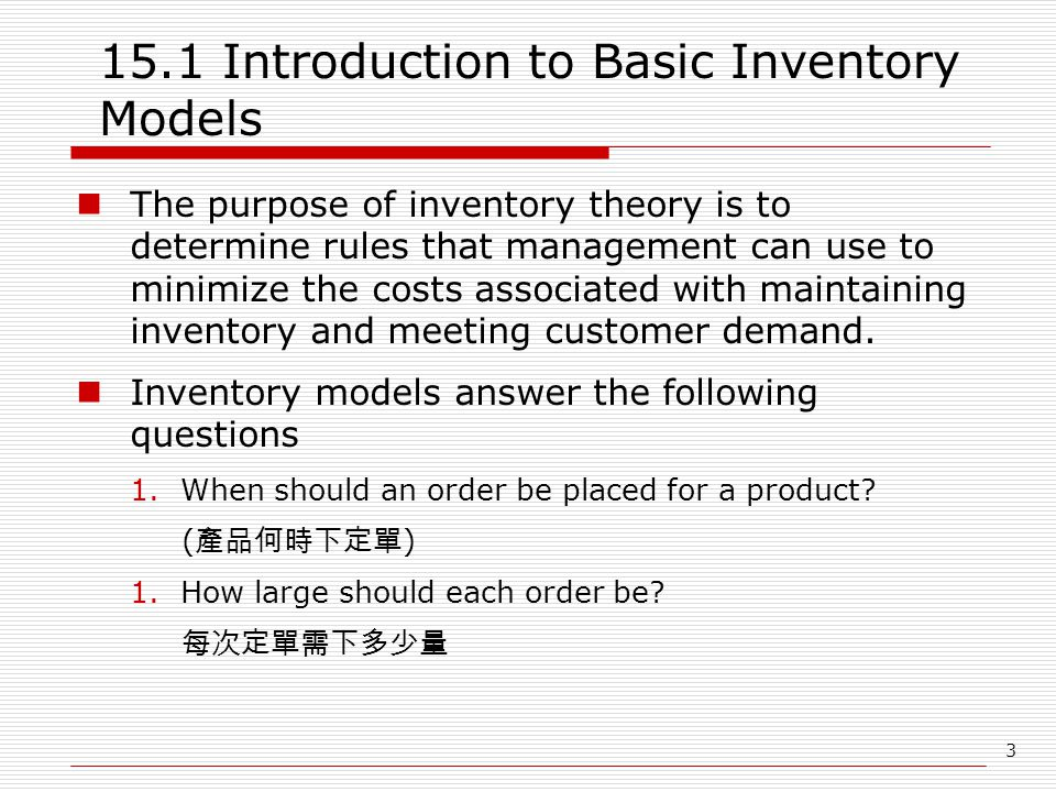 CHAPTER 1 INVENTORY MANAGEMENT INTRODUCTION 8809587 - academia
