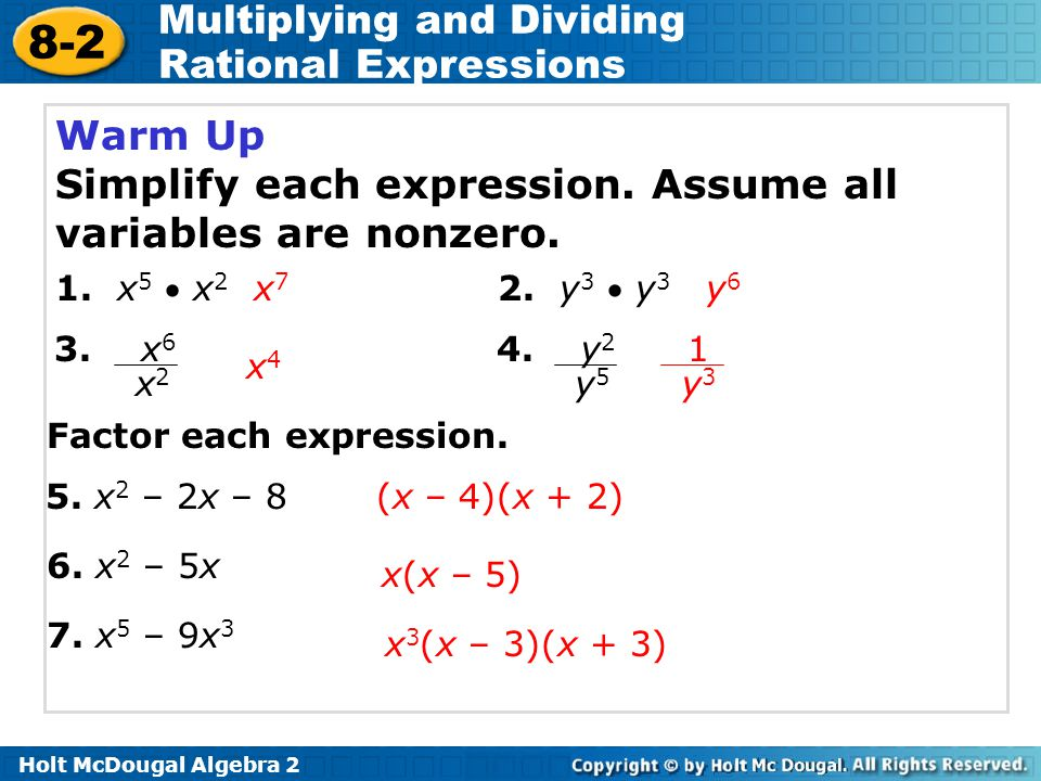 Simplify each expression. Assume all variables are nonzero.