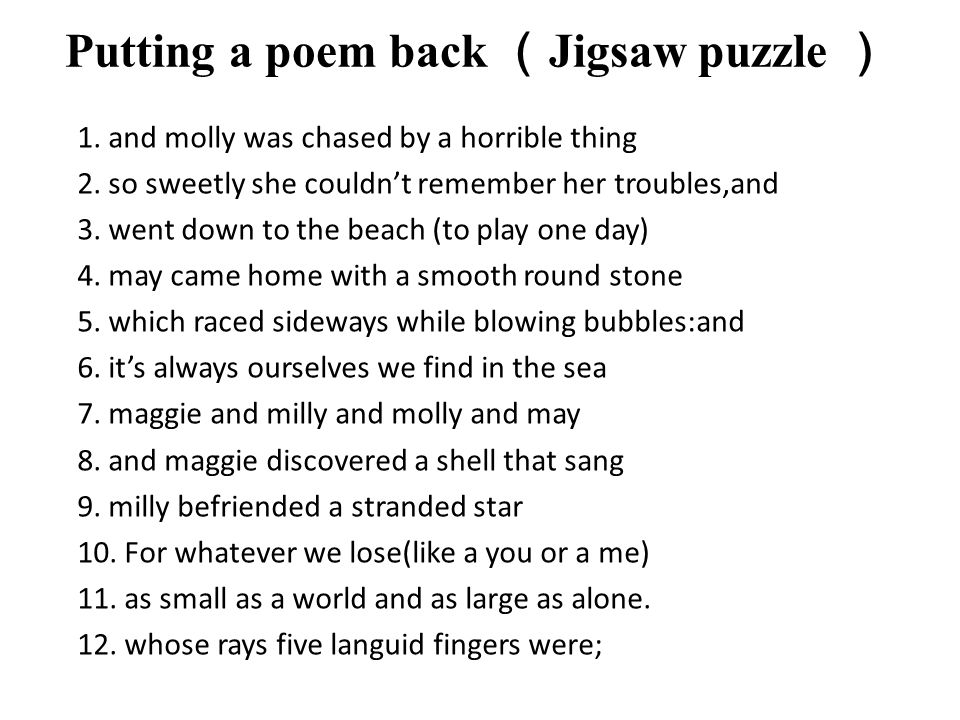 Putting a poem back (Jigsaw puzzle )