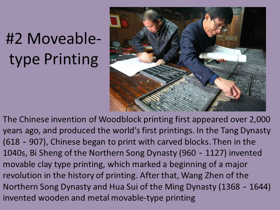 #2 Moveable-type Printing