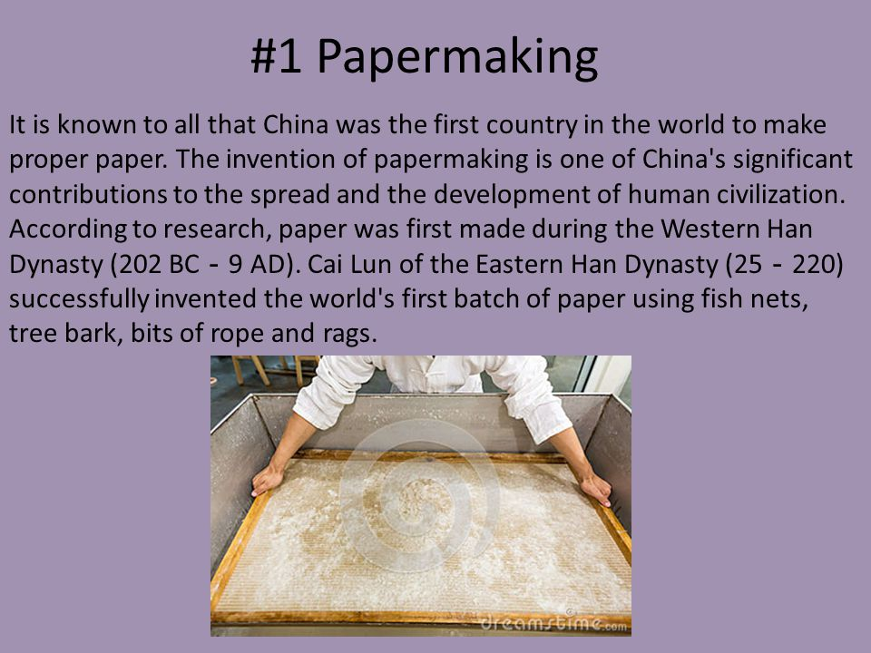 #1 Papermaking