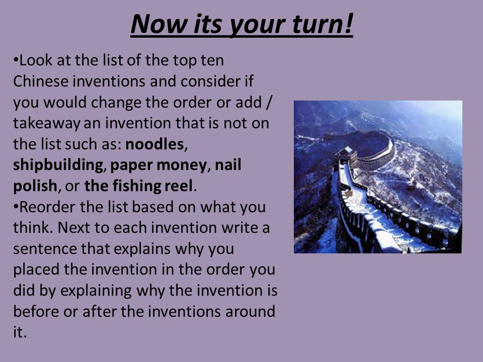 Now its your turn!