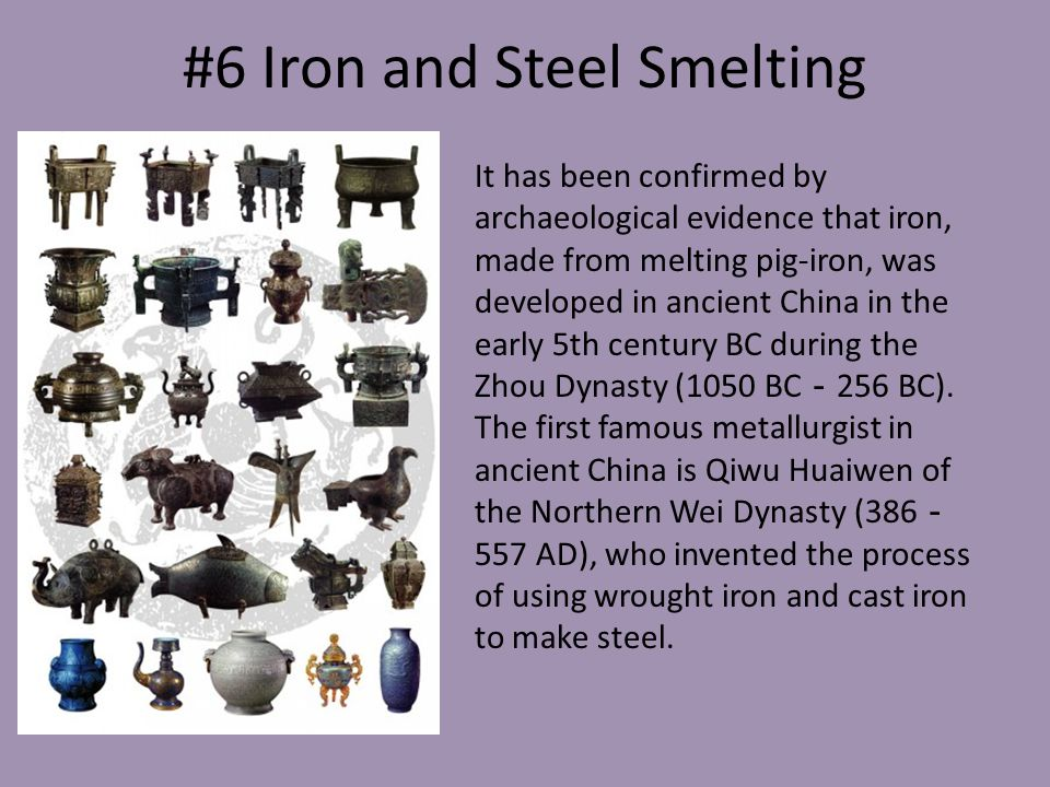 #6 Iron and Steel Smelting