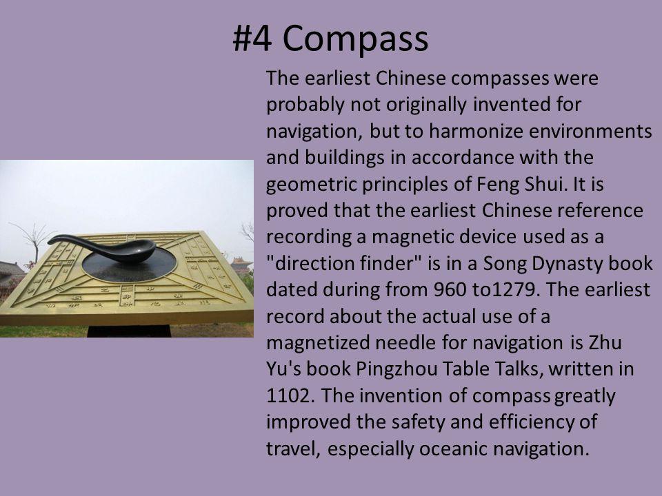 #4 Compass