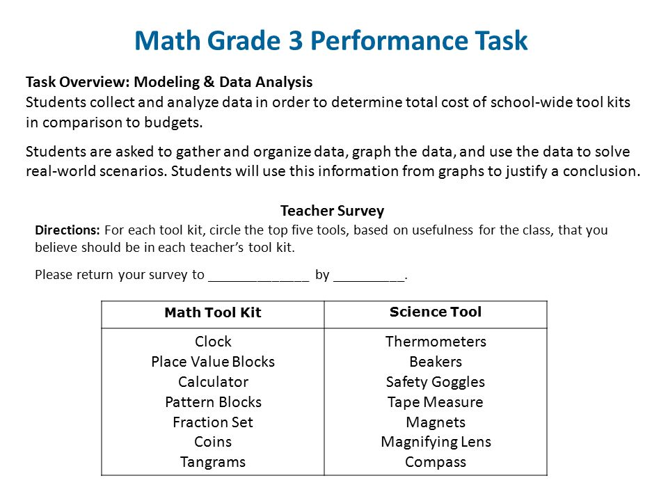 Math Grade 3 Performance Task