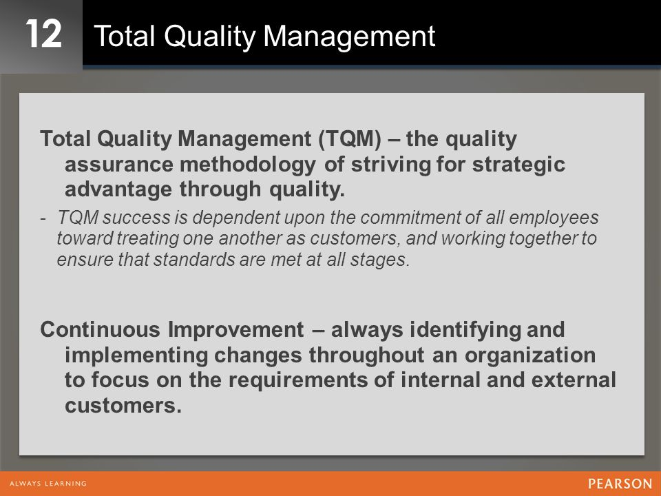 12 Total Quality Management