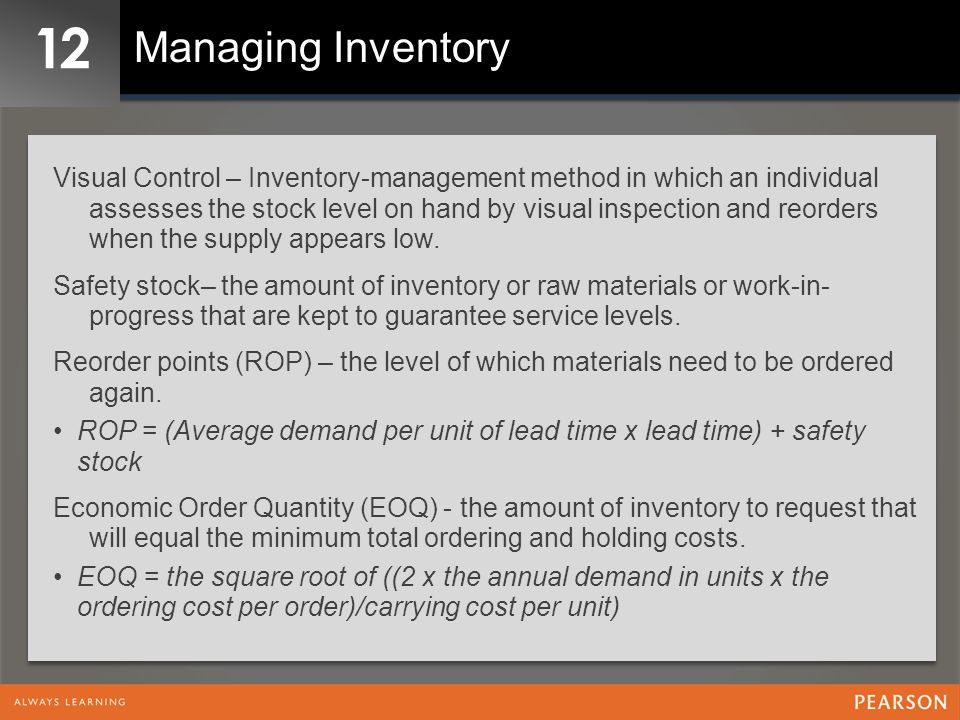 12 Managing Inventory.