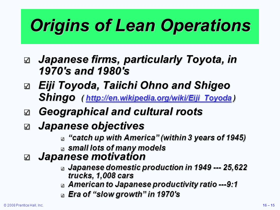 Origins of Lean Operations