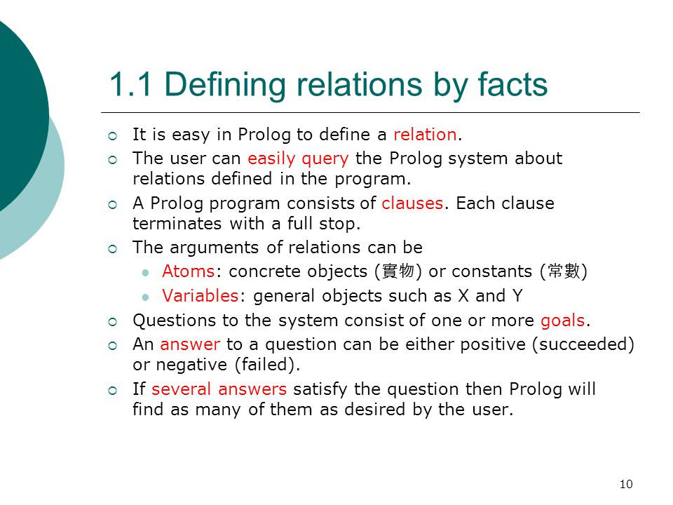 1.1 Defining relations by facts