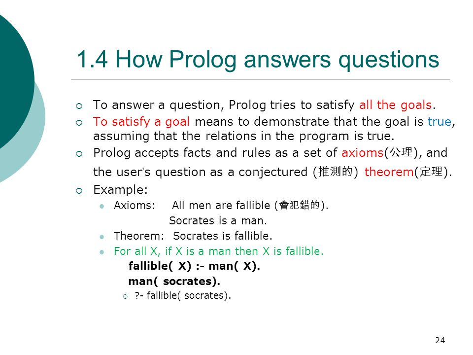 1.4 How Prolog answers questions