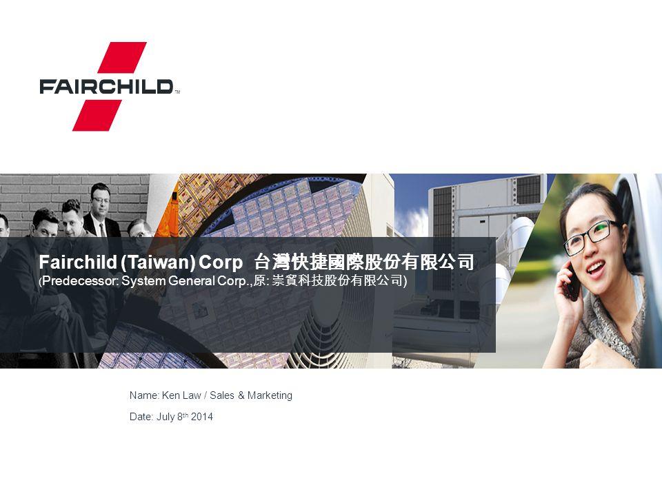 Fairchild (Taiwan) Corp 台灣快捷國際股份有限公司 (Predecessor: System General Corp