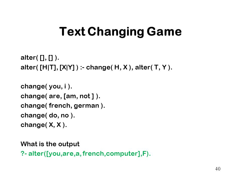 Text Changing Game