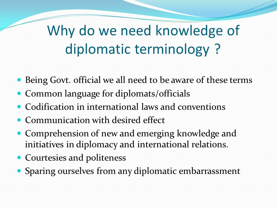 Why do we need knowledge of diplomatic terminology
