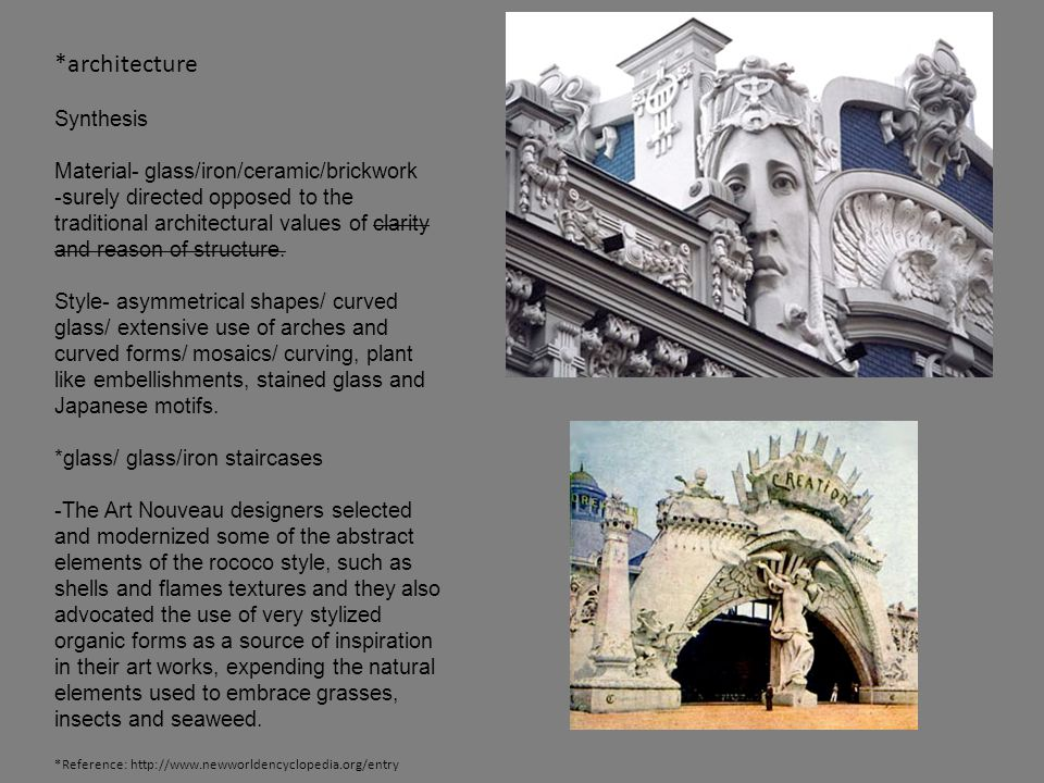 *architecture Synthesis Material- glass/iron/ceramic/brickwork