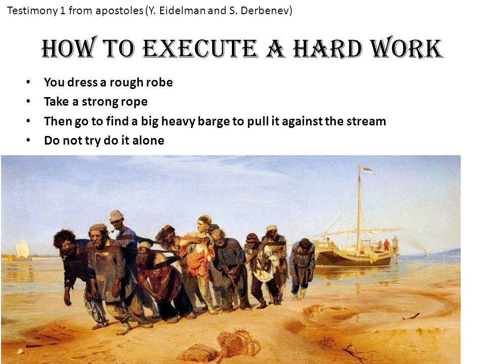 How to execute a hard work
