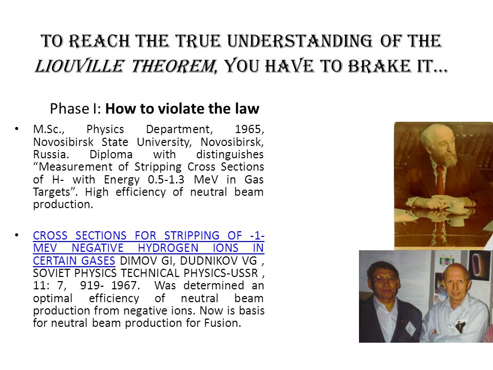 To reach the true understanding of the Liouville theorem, you have to brake it...