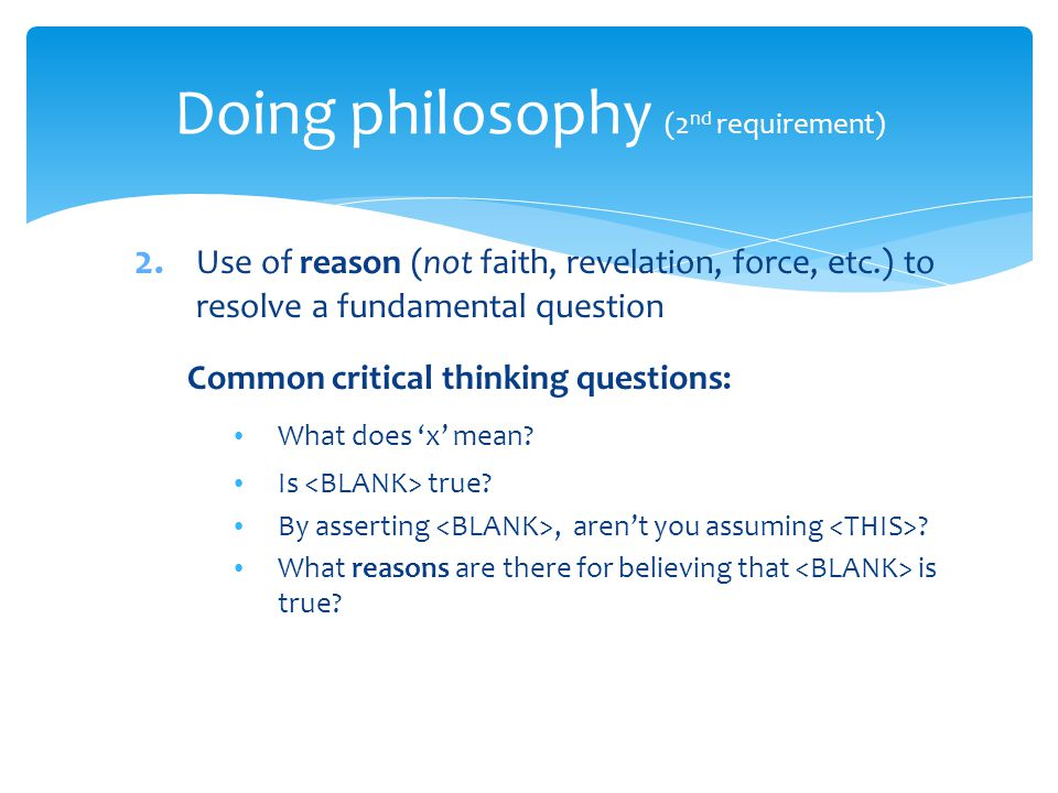 Doing philosophy (2nd requirement)