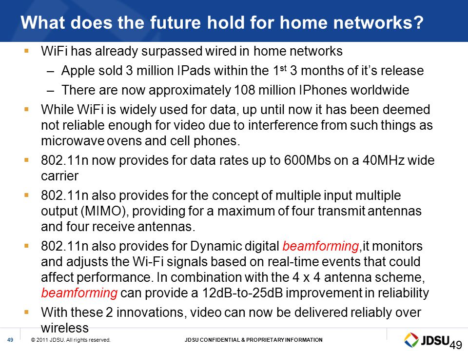 What does the future hold for home networks