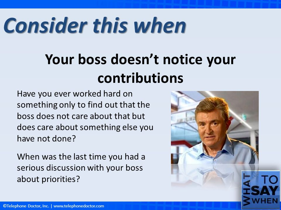 Your boss doesn't notice your contributions