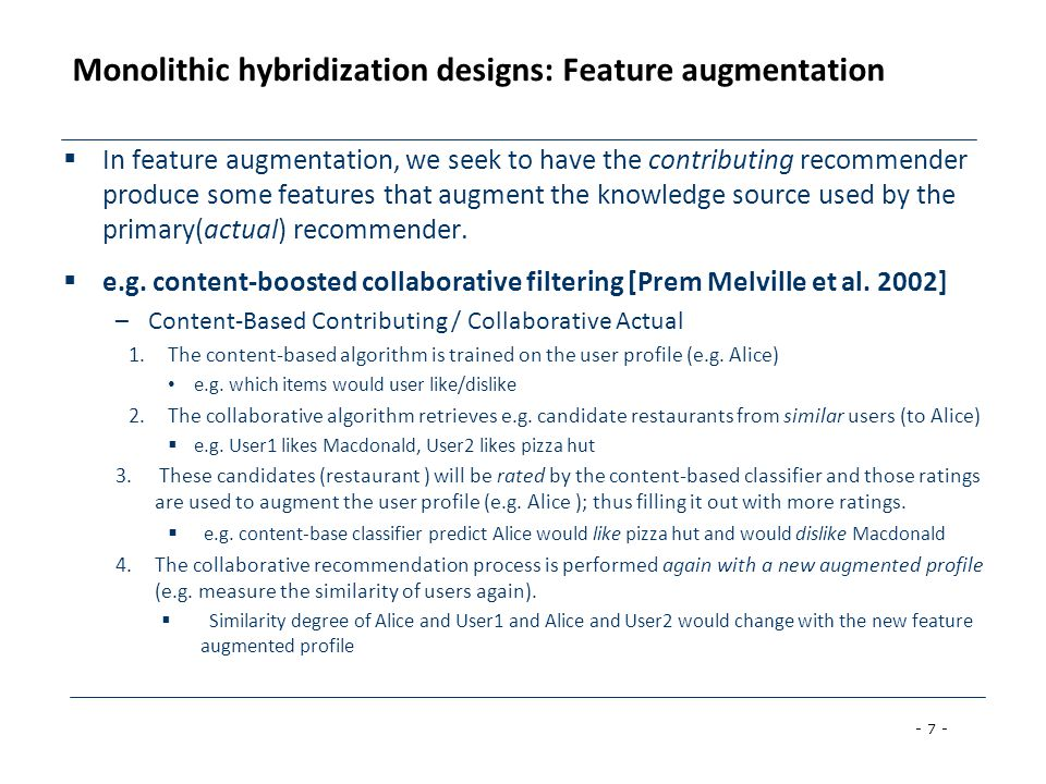 Monolithic hybridization designs: Feature augmentation