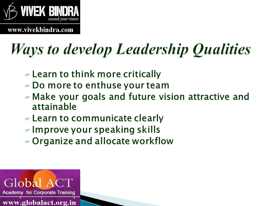 Ways to develop Leadership Qualities