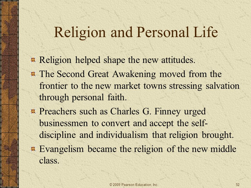 a personal ranting about religion in education Political science international affairs business & communications psychology economics education sociology anthropology women's & gender studies criminology & criminal justice religion is considered too personal a the influence of religion on health inquiries journal/student pulse.