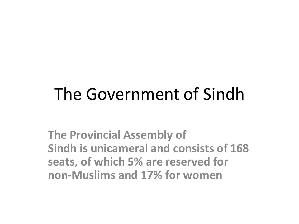 The Government of Sindh