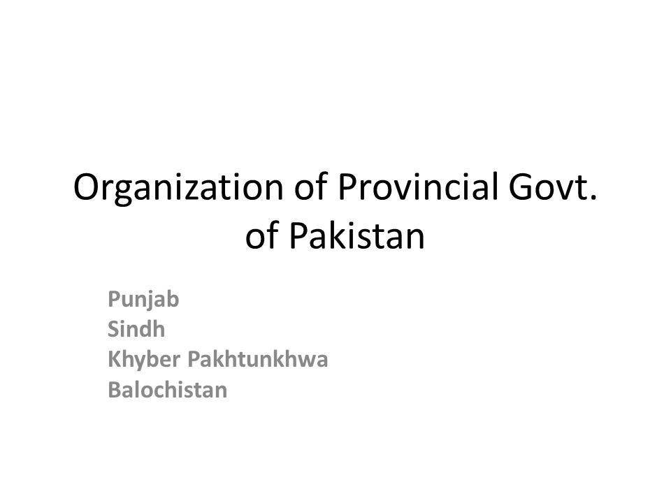Organization of Provincial Govt. of Pakistan