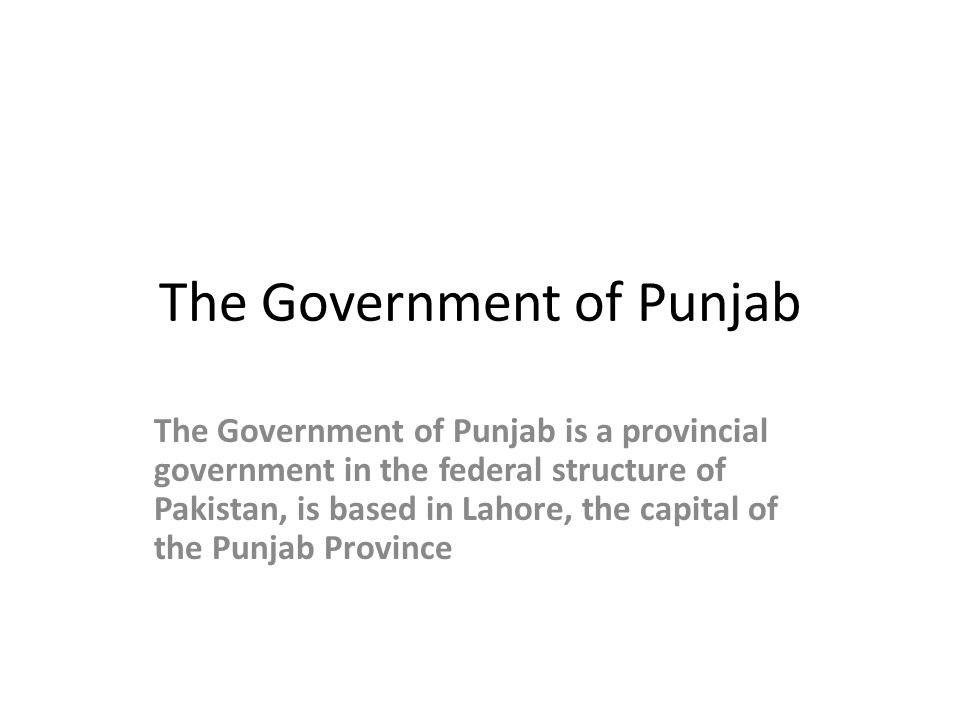 The Government of Punjab