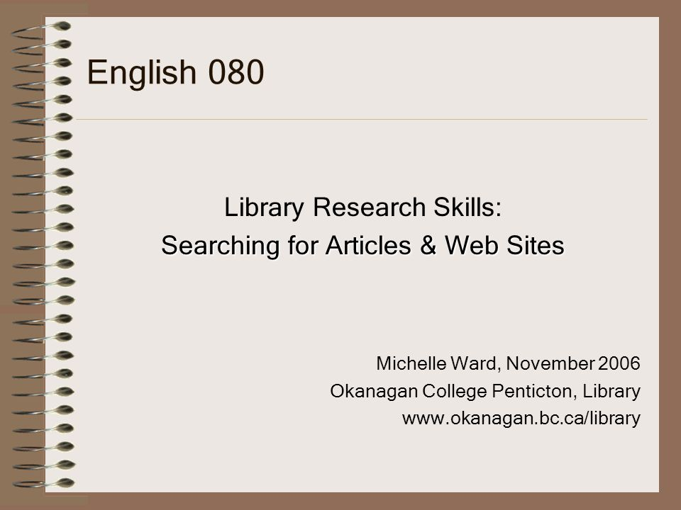 English 080 Library Research Skills: