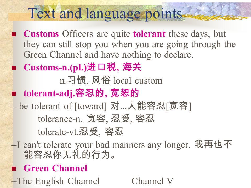 Text and language points
