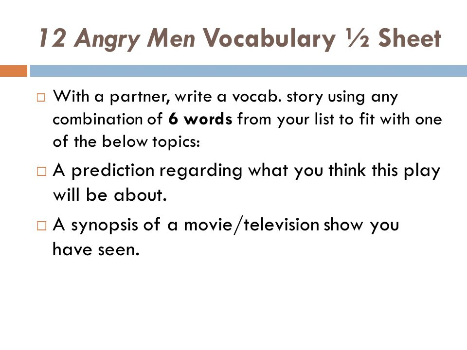 12 Angry Men Vocabulary ½ Sheet