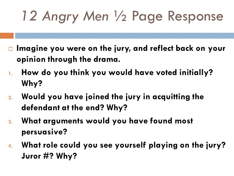 12 Angry Men ½ Page Response