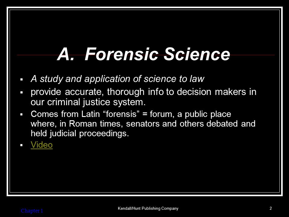 Criminalistics vs Criminology