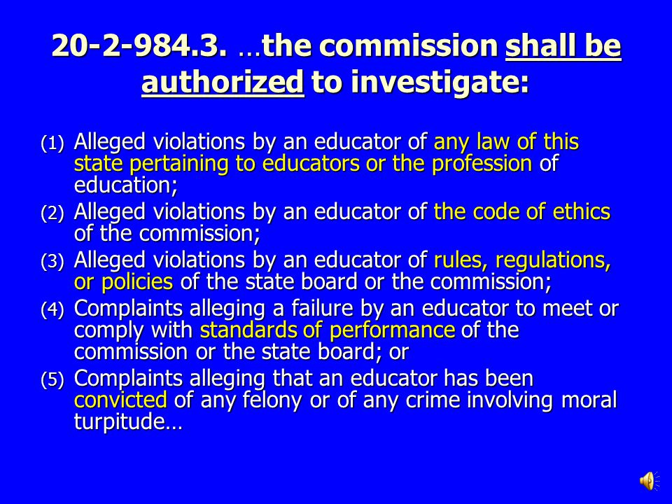 20-2-984.3. …the commission shall be authorized to investigate: