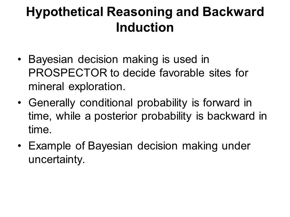 Hypothetical Reasoning and Backward Induction