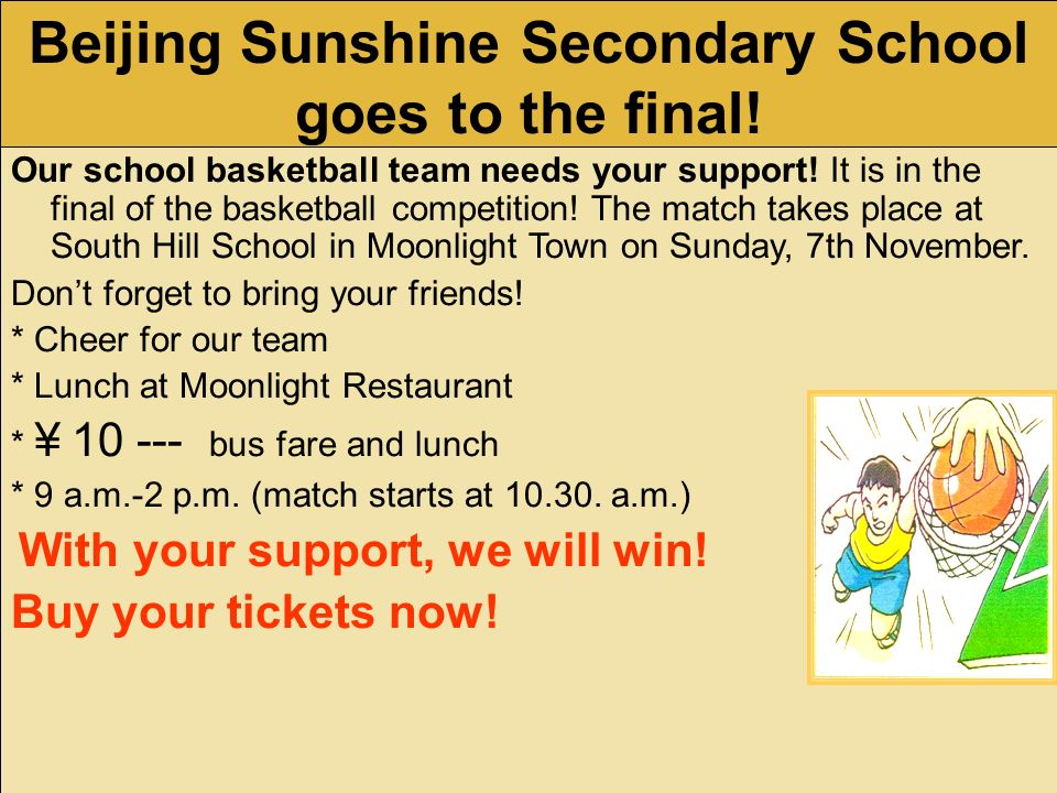 Beijing Sunshine Secondary School goes to the final!