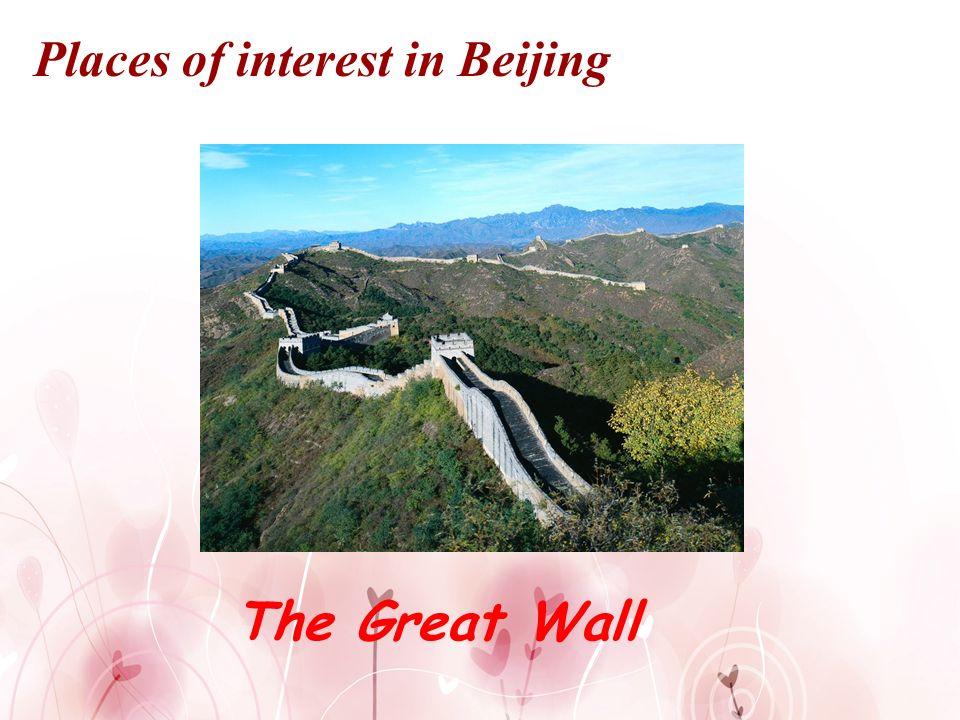Places of interest in Beijing