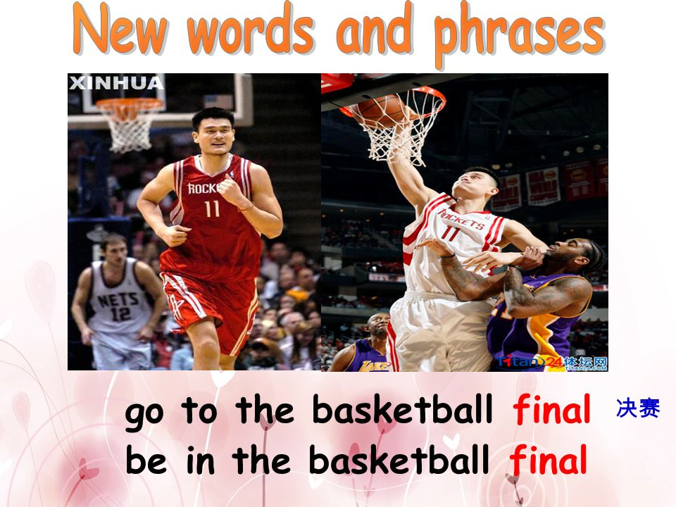 go to the basketball final be in the basketball final
