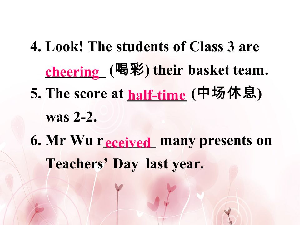 4. Look! The students of Class 3 are ________ (喝彩) their basket team.