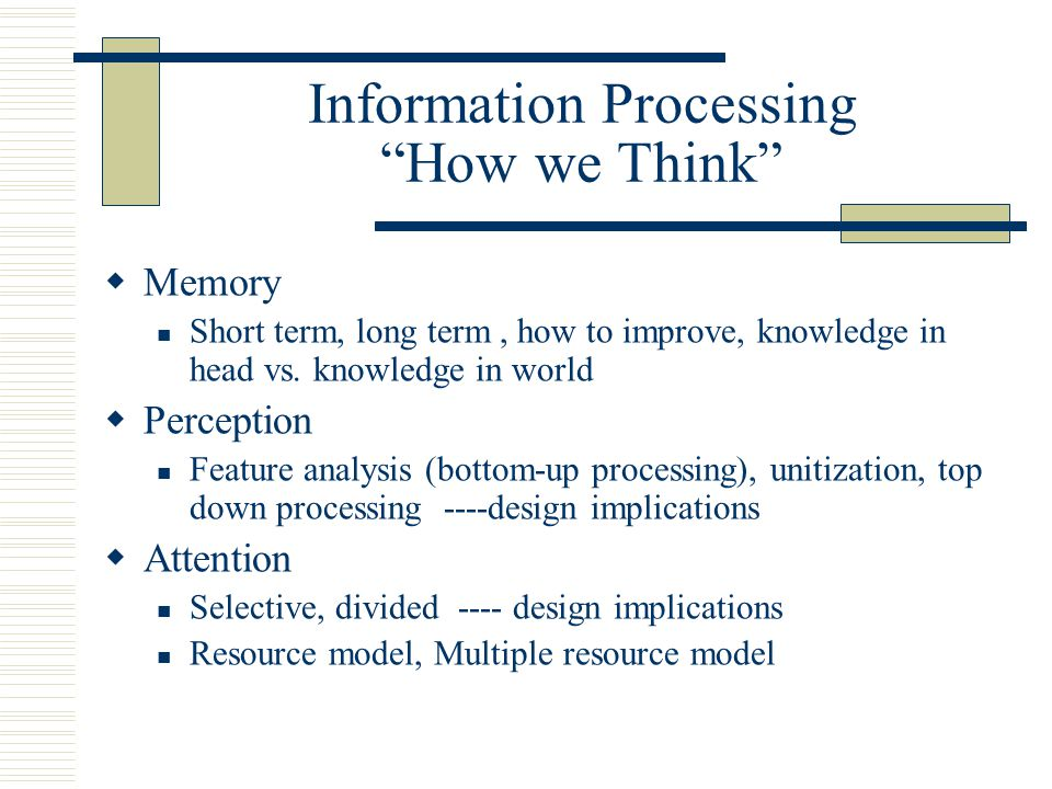 Information Processing How we Think