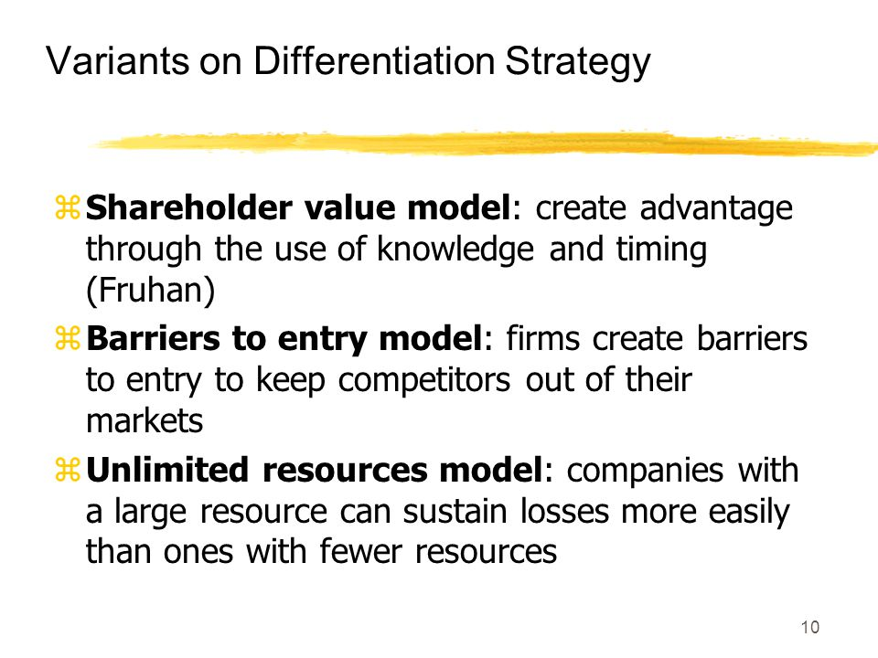 Variants on Differentiation Strategy