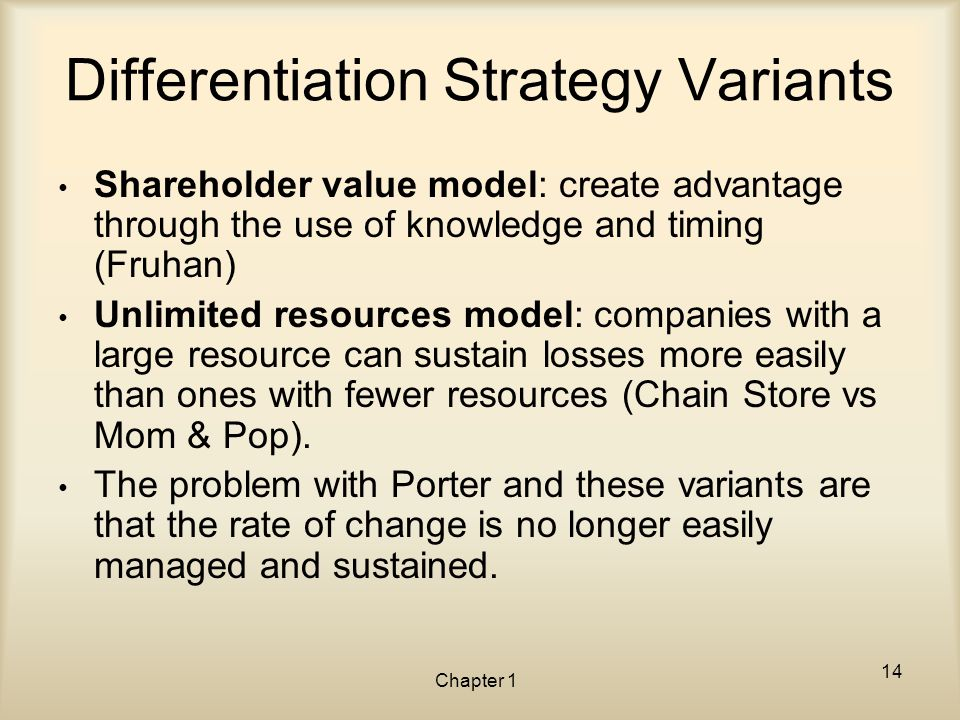 Differentiation Strategy Variants