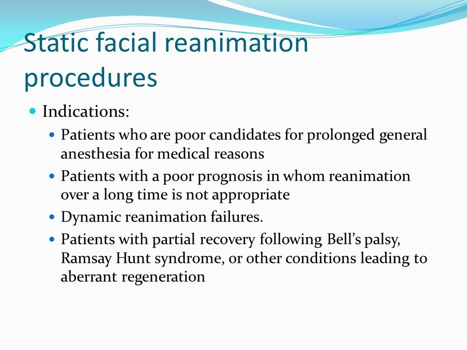 Static facial reanimation procedures