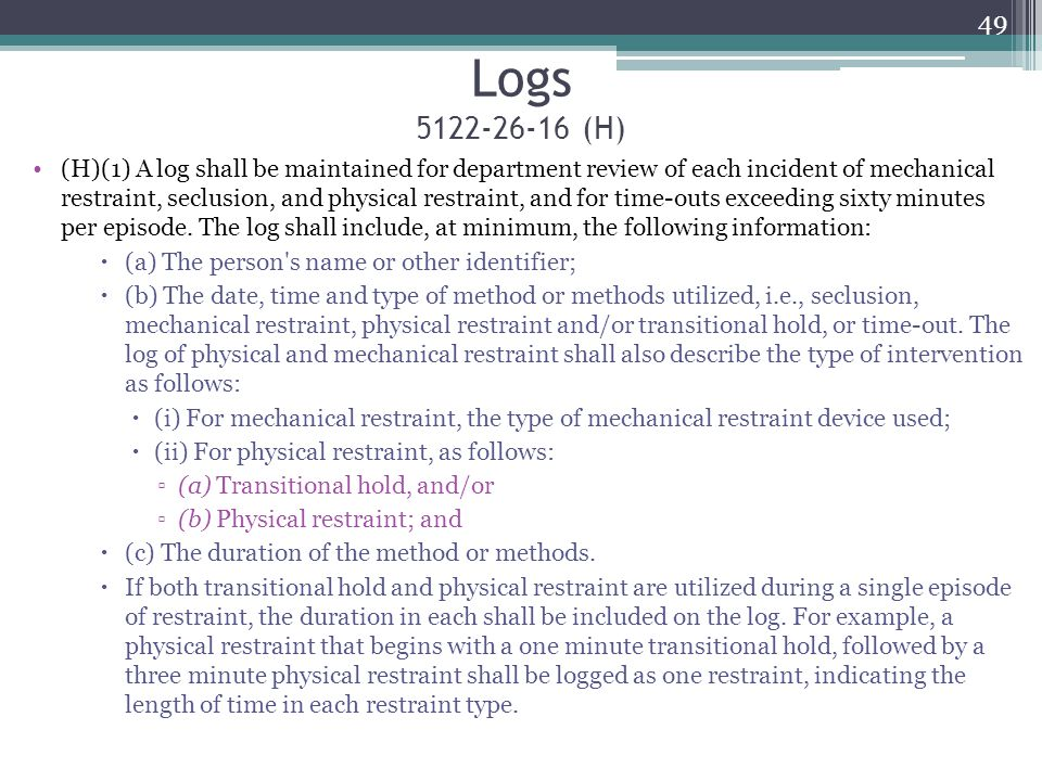 Logs 5122-26-16 (H)