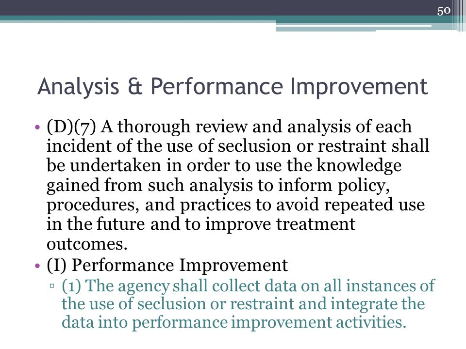 Analysis & Performance Improvement