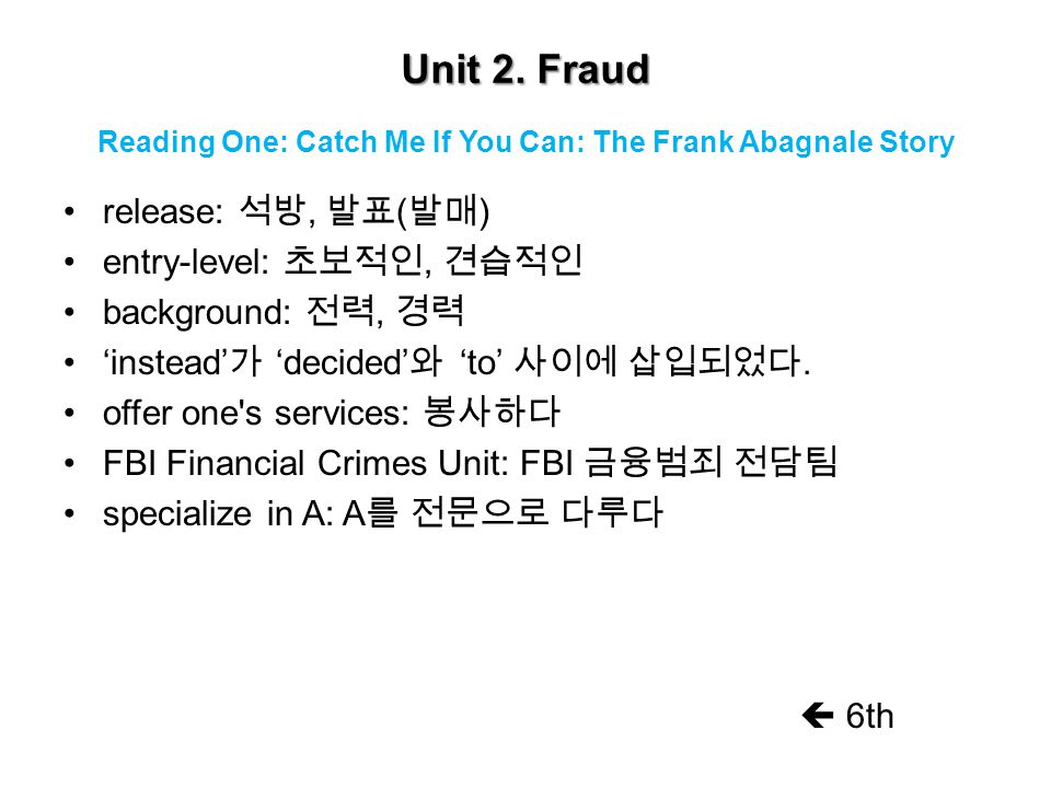 Reading One: Catch Me If You Can: The Frank Abagnale Story