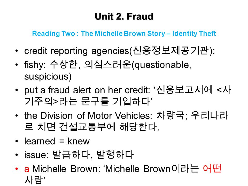 Reading Two : The Michelle Brown Story – Identity Theft