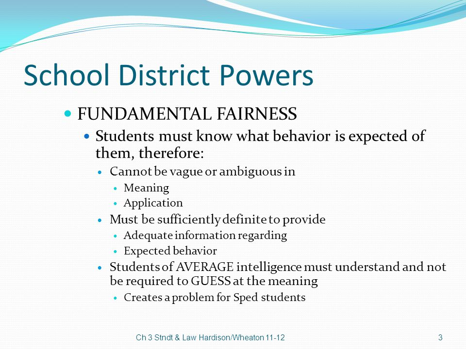 School District Powers